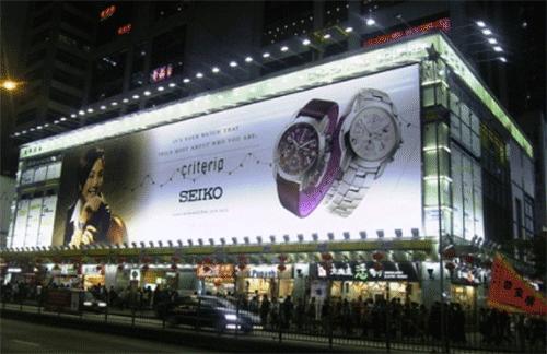 biển quảng cáo shop đồng hồ